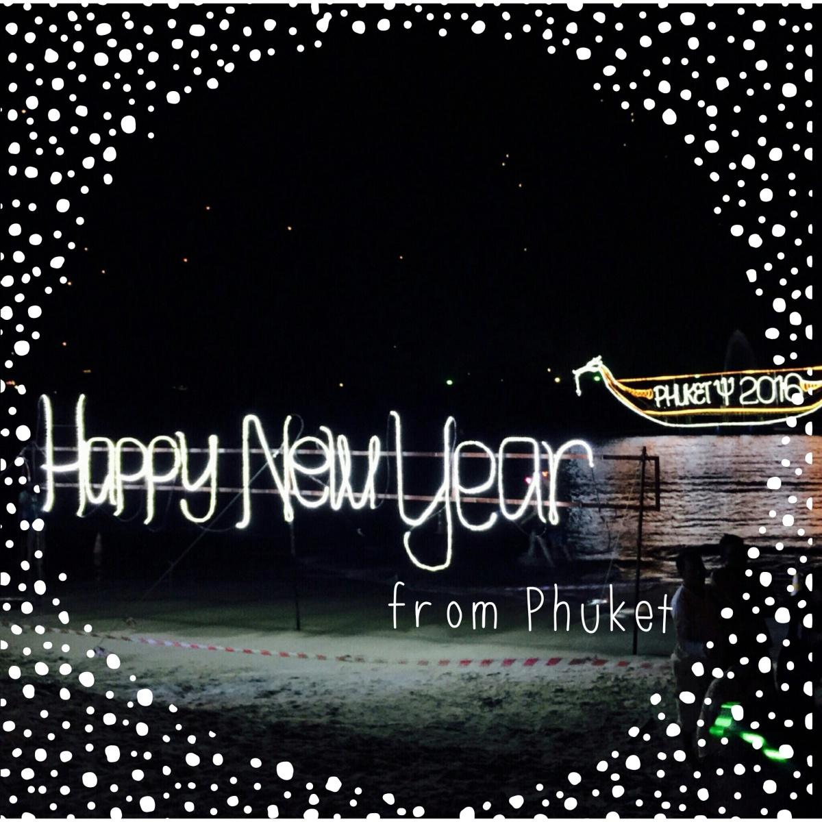 Passer un 31 décembre à Phuket